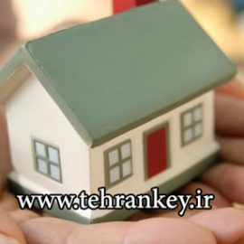 آموزش ایمنی منزل