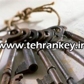 کلید و انواع کلید