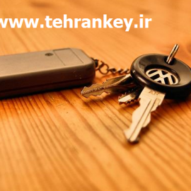 کلیدسازی شبانه روزی شرق تهران
