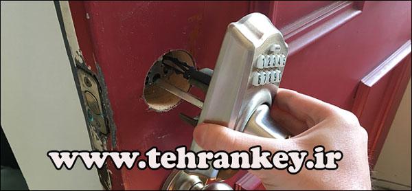 باز کردن قسمت بیرون قفل دیجیتال