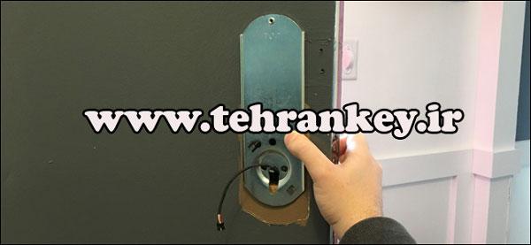 بستن قسمت داخلی قفل هوشمند