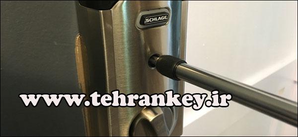 بستن قسمت داخلی قفل