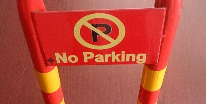 فروش اینترنتی قفل پارکینگ خودرو