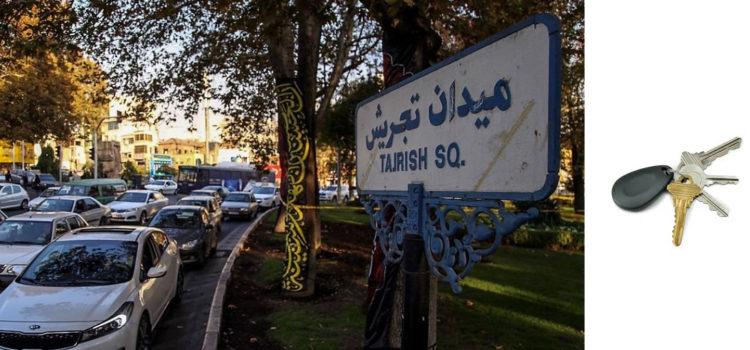 کلیدسازی تجریش تهران